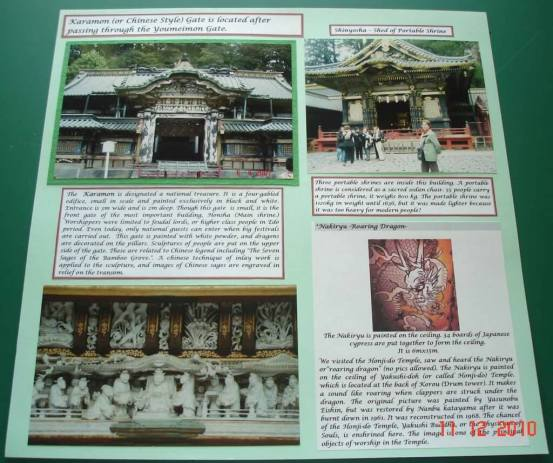 KaramonGate&detail, Toshogu Shrine Japan.Scrapbooking Tips