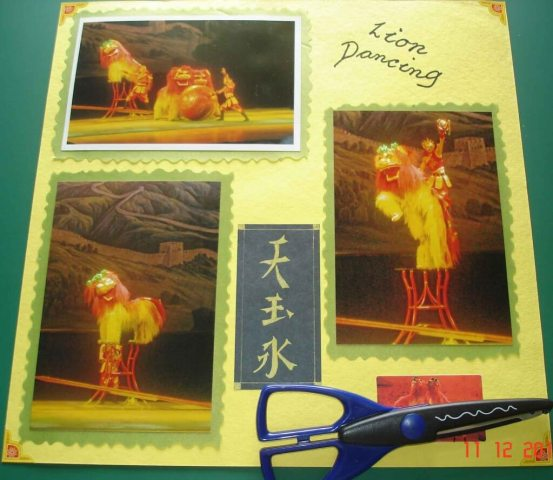 Lion Dancing Beijing China. Scrapbooking Tips. Patterned Scissors