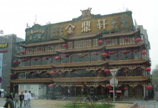 Discover and venture in to this interesting Beijing-Department-Store