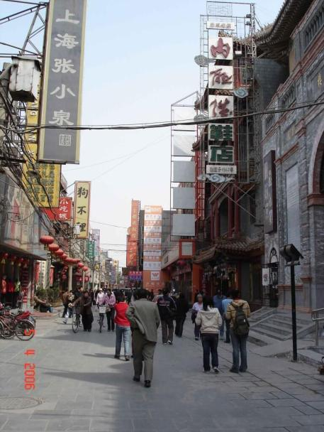 Paved Streets Beijing-China. Comfortable footwear essential on small group tours