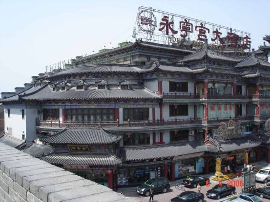View-of-this-great-old-Hotel from the Xian City Wall