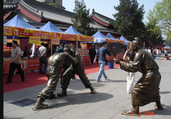 Discover  Xian North Square Big Wild Goose Pagoda-Bronze Tang-Dynasty figures