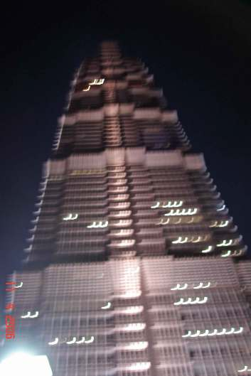 Jin-Mao-Tower-Shanghai