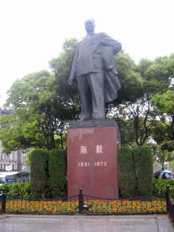 Bronze statue of Mayor-of-Shanghai, Chen Yi,1949-1966