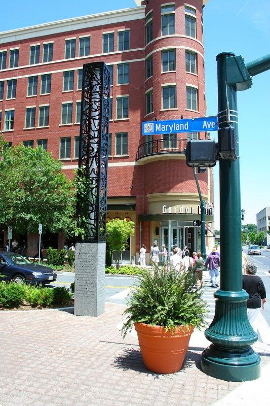 Rockville Town Square entrance.