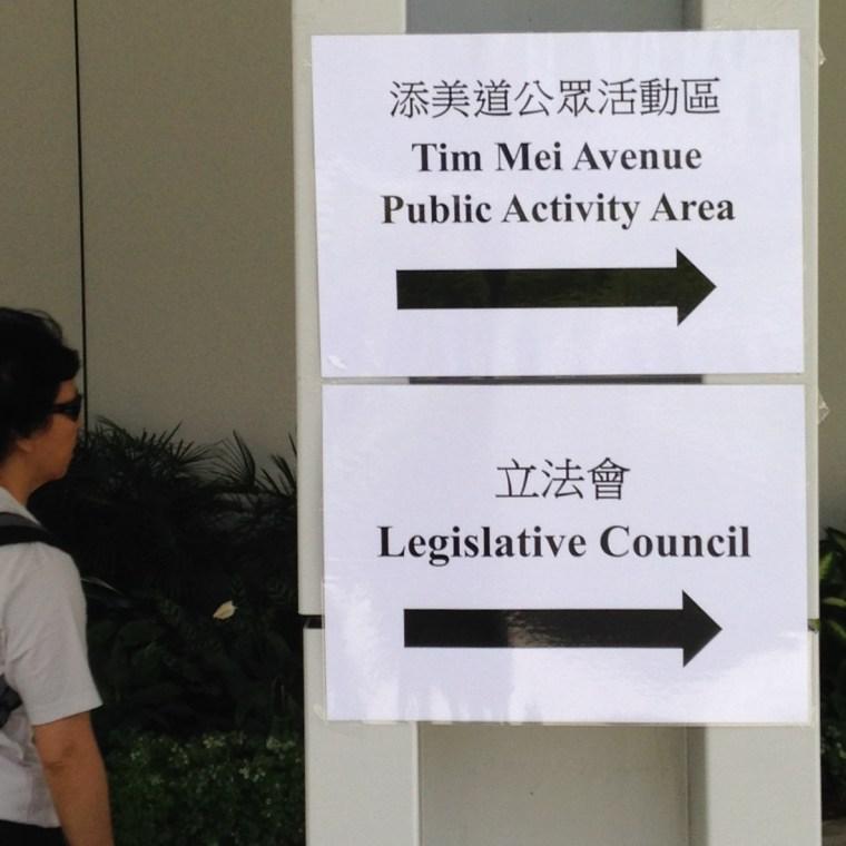 Hong Kong loves signs.