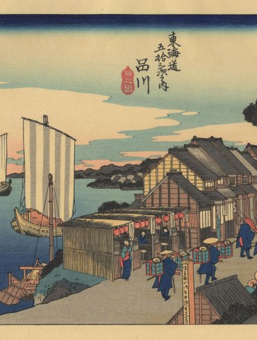 After Hiroshige: Ten Poems by Kurt Caswell