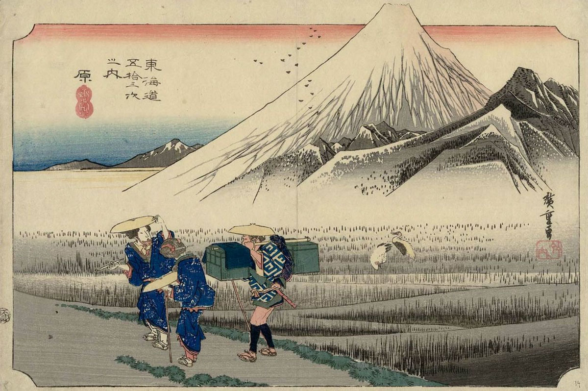 53 Stations of the Taikado: Hara, by Ando Hiroshige