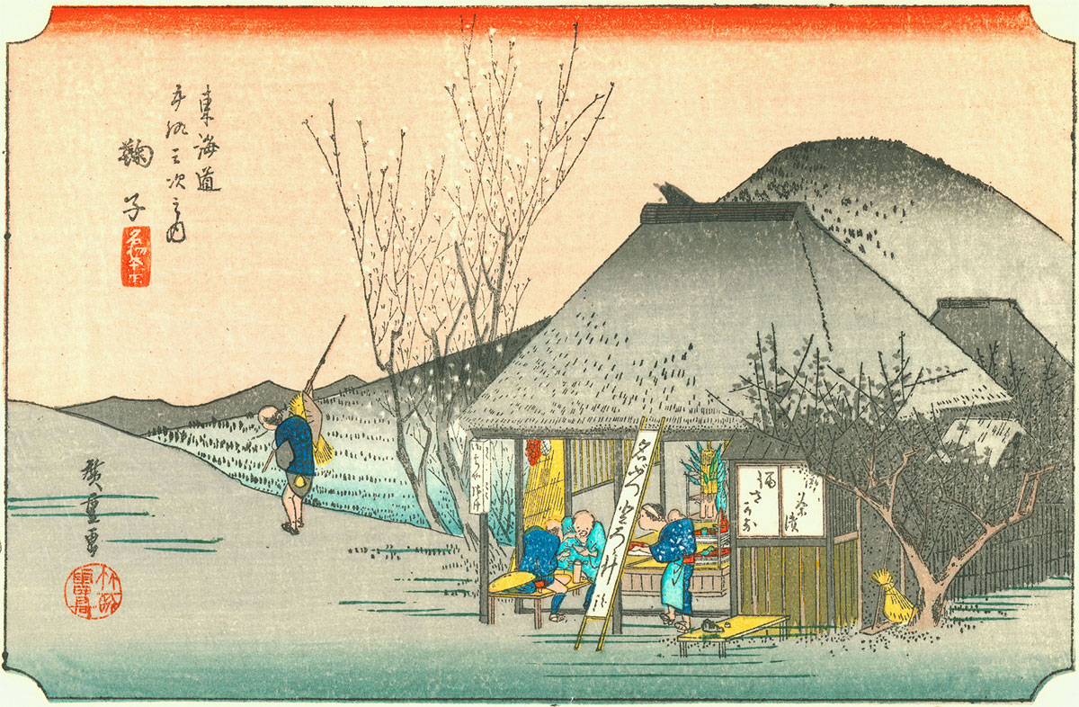 53 Stations of the Taikado: Mariko, by Ando Hiroshige