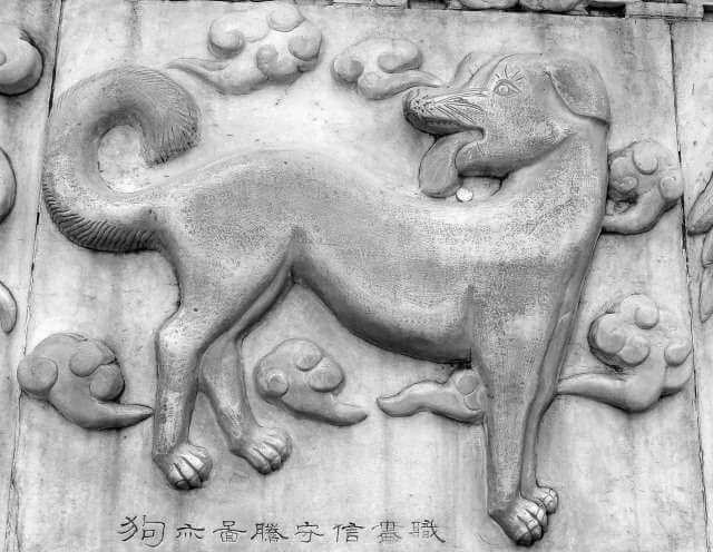 Símbolo del perro correspondiente al horóscopo chino.