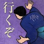 2014-07-20_Avatar_Quermesse-Homem_Kimono