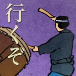 2014-07-20_Avatar_Quermesse-Taiko-2