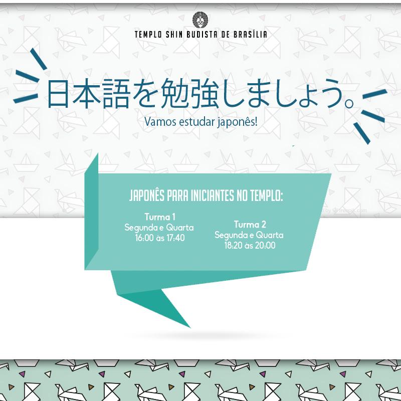 Japones1
