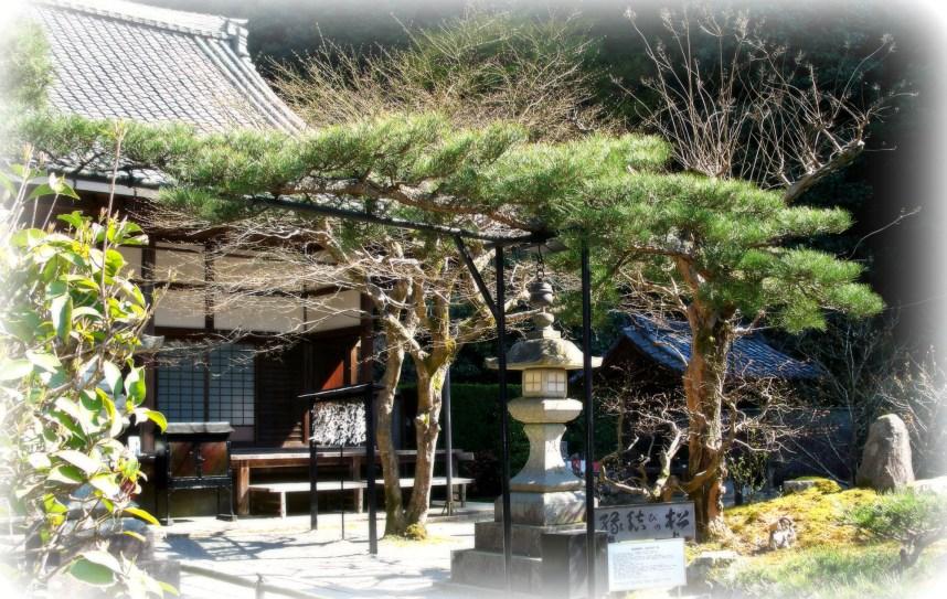 Saisho In, Kyoto Japan