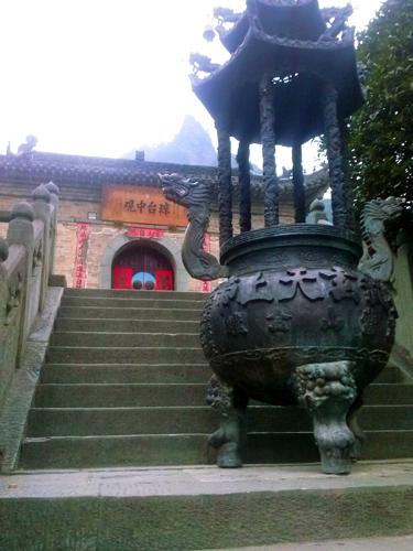 Temple taoïste en Chine