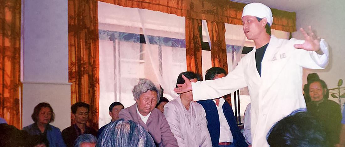 Maître Zhang Kunlin à l'hôpital de Kunming