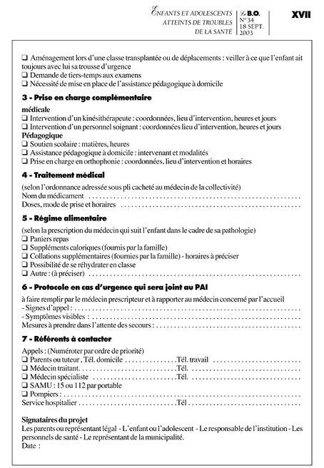 Annexe XXI Modle De Projet Daccueil Individualis Qu