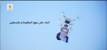 "A picture of al-Nakhalah in the video produced for the anniversary of the death of Fathi Shqaqi. The Arabic reads, ""Faithful to the path of resistance and Palestine."""