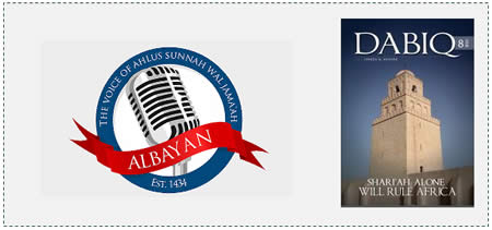 Left: Logo of ISIS's radio network Al-Bayan. Right: Issue 8 of the organ Dabiq, which came out in April 2015.