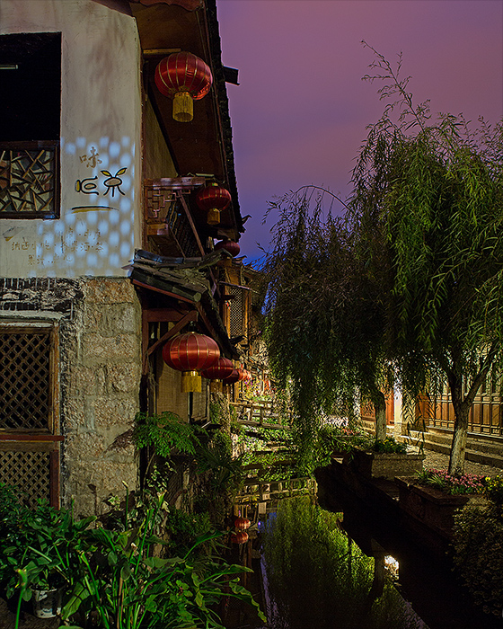 Lijiang Old Town before sunrise