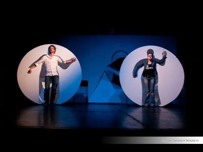 Metropolis Theatre