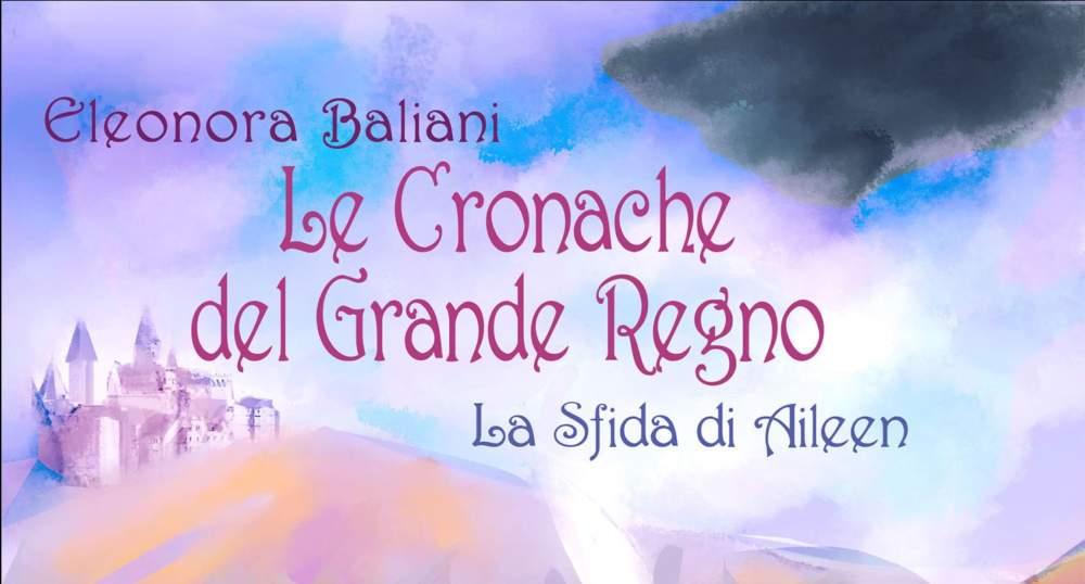 """Ladispoli, successo del romanzo """"La sfida di Aileen"""" alla Mondadori"""