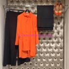 Jaade turuncu tunik-siyah pantolon kombini