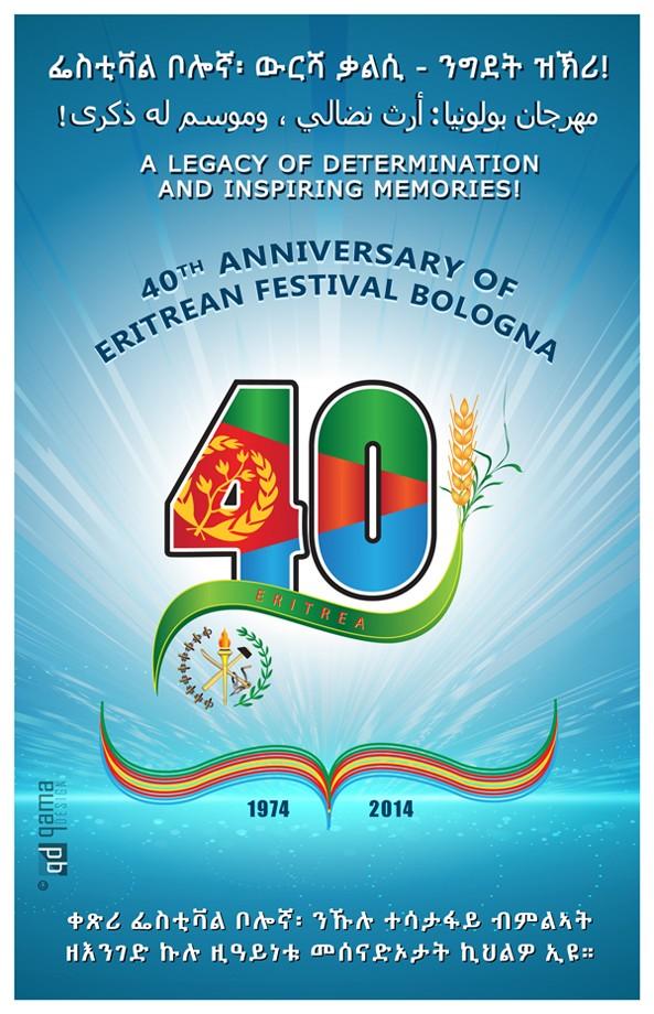 bologna-40-poster