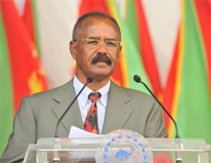 Independence Anniversary speech