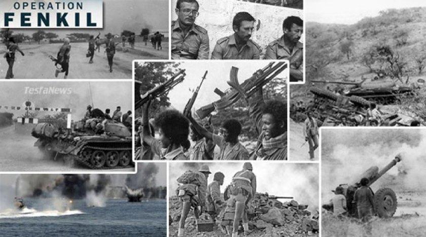 Battle Massawa