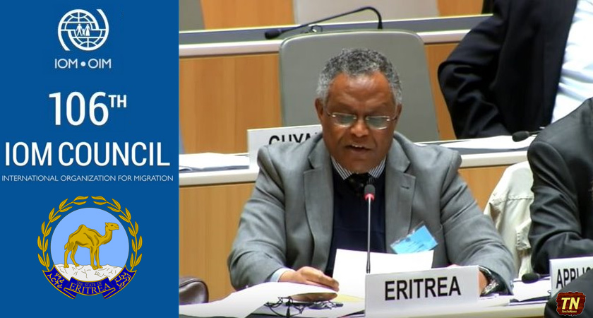 IOM Council Unanimously Approved Eritrea's Membership
