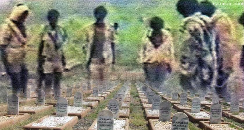 Standing Tall For Eritrea's Fallen Heroes
