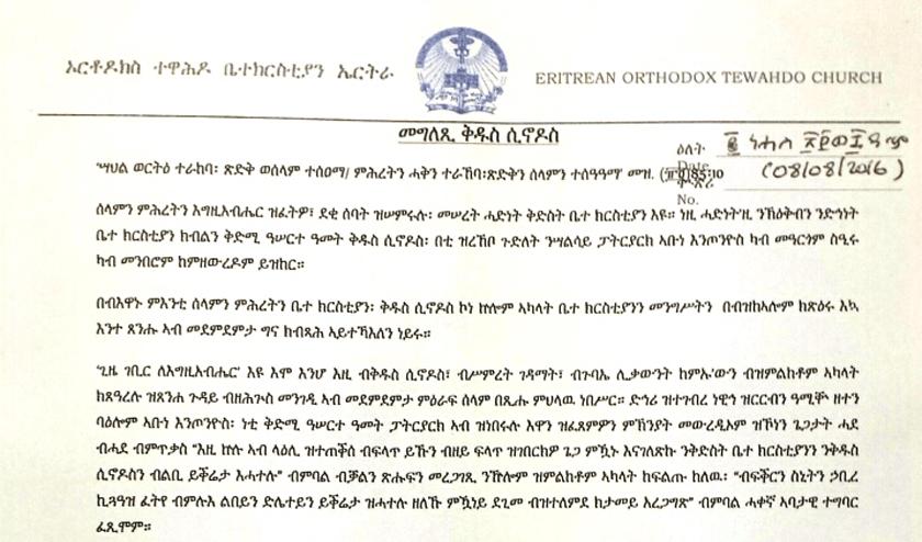 eritrea-Synod1