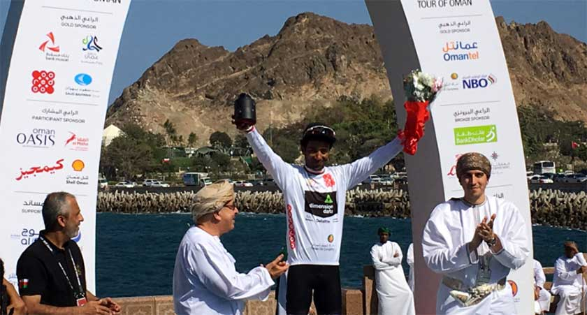 Merhawi Kudus Wins the tour of Oman White Jersey