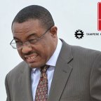 <Finish University Rescinds Honorary Degree to Ethiopia&rsquo;s PM