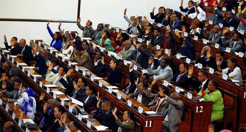 Ethiopia Members of Parliament