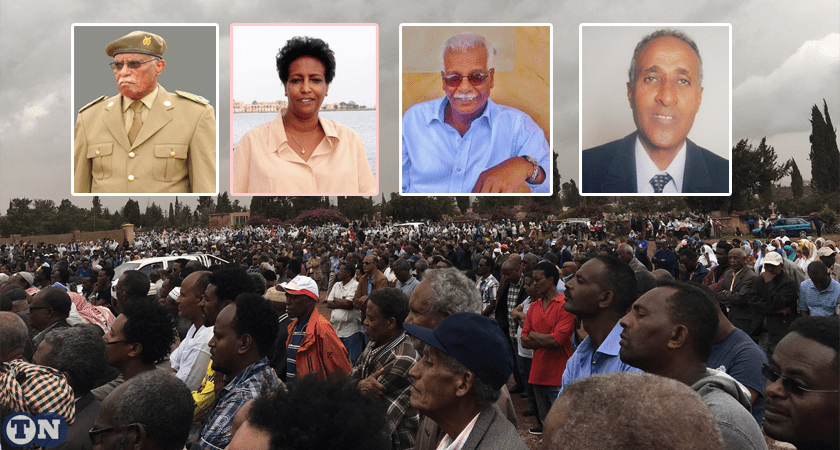 The Loss of Eritrean heroes