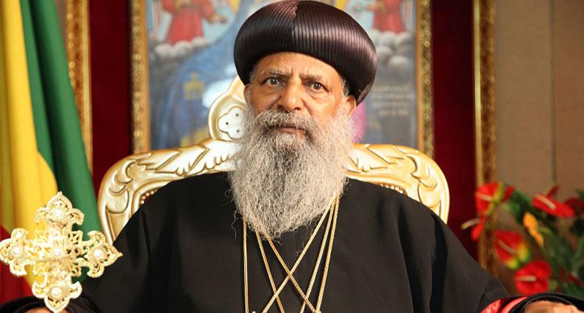 Abune Mathias to resign as the patriarch of Ethiopian Orthodox Tewahdo Church