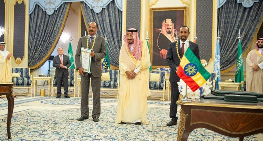 Leaders of Eritrea and Ethiopia Received Saudi Arabia's Highest Honour