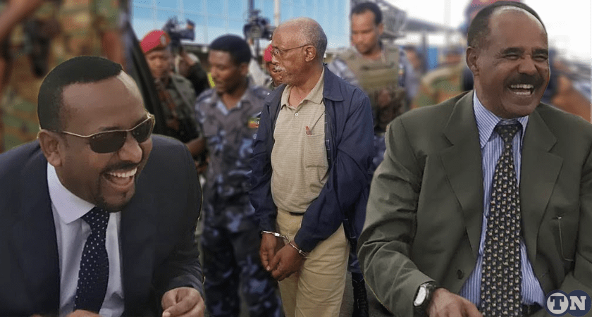 Former Head of Ethiopia's Military-run METEC Arrested as He Tries to Flee