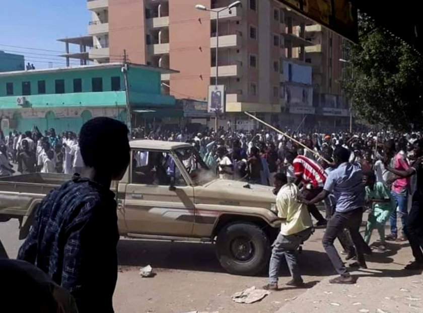 Protesters in Kordofan