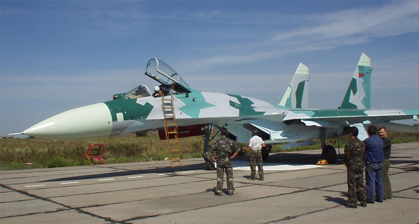 Eritrean Air Force Graduates 250 Cadets