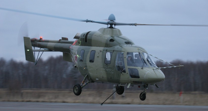 Russia signed a contract with Eritrea for the supply of two Ansat military transport helicopters before the end of 2020.