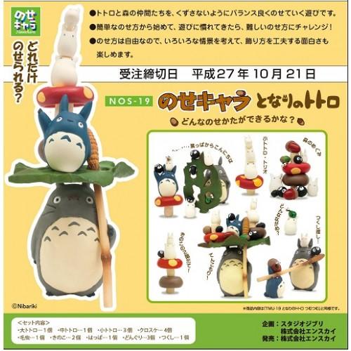 Studio Ghibli My Neighbor Totoro Nosechara Totoro Balancing Set Tesla S Toys