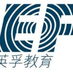 EF English First, Shijiazhuang