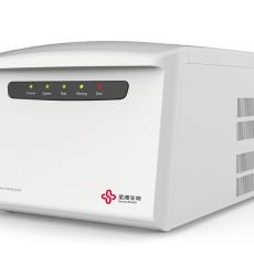 Système de diagnostic PCR Sansure MA-6000
