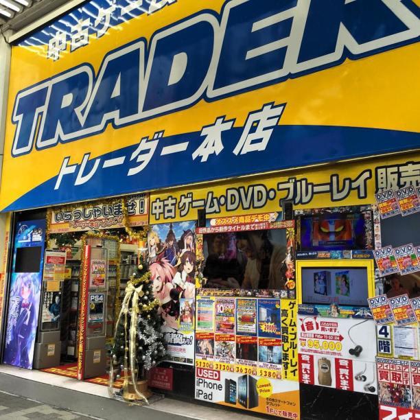 Najlepsze sklepy zgrami Akihabara