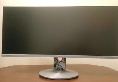 AOC G2590PXG2 – Dobry monitor dla graczy – test