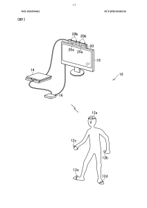 psvr patent