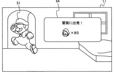 Nintendo: futurystyczny patent zadba o nasze zdrowie!